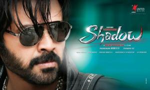 Shadow Telugu Movie Wallpapers