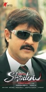 Actor Srikanth in Shadow Movie Posters