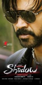 Venkatesh New Look in Shadow Movie Posters