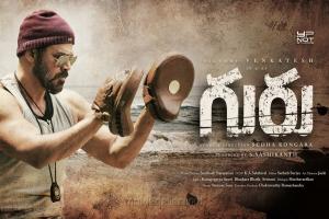 Venkatesh's Guru Movie First Look Wallpapers