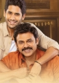 Naga Chaitanya, Venkatesh in Venky Mama Movie Stills