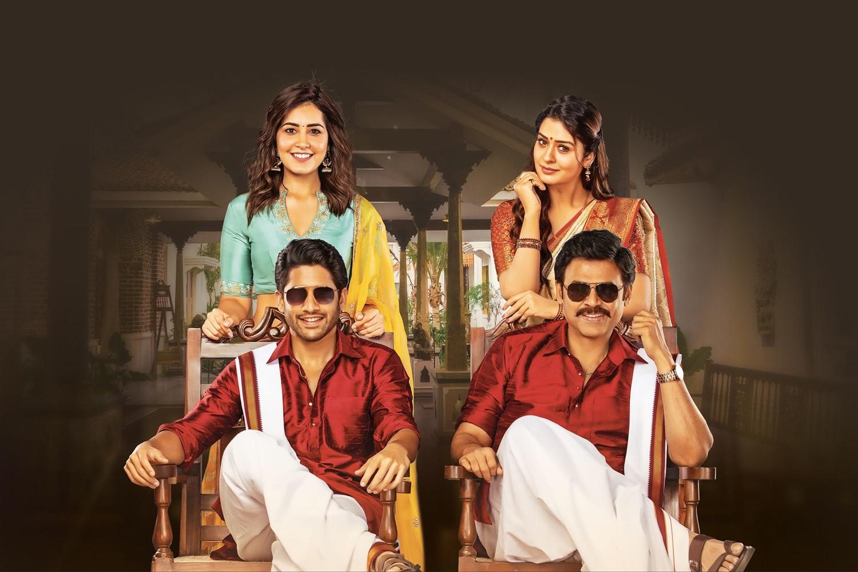 Venkatesh, Naga Chaitanya, Raashi Khanna, Payal Rajput in Venky Mama Movie Stills