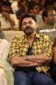Venkatesh @ Venky Mama Movie Success Meet Stills