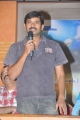 Vennela 1 1/2 Press Meet Pictures