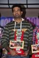 Vennela Kishore at Vennela 1 and Half Platinum Disc Function Stills