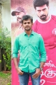 Cinematographer E Krishnasamy @ Vennila Kabaddi Kuzhu 2 Trailer Launch Stills