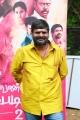 Actor Ganja Karuppu @ Vennila Kabaddi Kuzhu 2 Trailer Launch Stills
