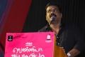 Actor Aruldoss @ Vennila Kabaddi Kuzhu 2 Trailer Launch Stills