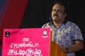 Director Selva Sekaran @ Vennila Kabaddi Kuzhu 2 Trailer Launch Stills