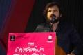 Actor Nitheesh @ Vennila Kabaddi Kuzhu 2 Trailer Launch Stills