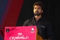 Actor Vikranth @ Vennila Kabaddi Kuzhu 2 Trailer Launch Stills