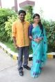 Mirchi Senthil, Vijayalakshmi @ Vennila Veedu Movie Audio Launch Stills