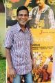Vennila Veedu Movie Audio Launch Stills