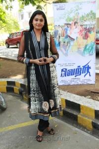 Actress Arundhati at Vetri Movie Audio Launch Photos