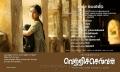 Vetriselvan Movie Audio Release Invitation Wallpapers