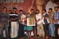Vetri Selvan Movie Audio Launch Photos