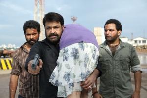 Vetrimaran IPS Movie Stills