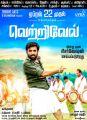 Actor Sasikumar in Vetrivel Movie Release Posters