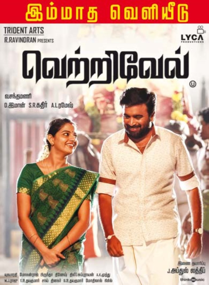 Nikila, Sasikumar in Vetrivel Movie Release Posters