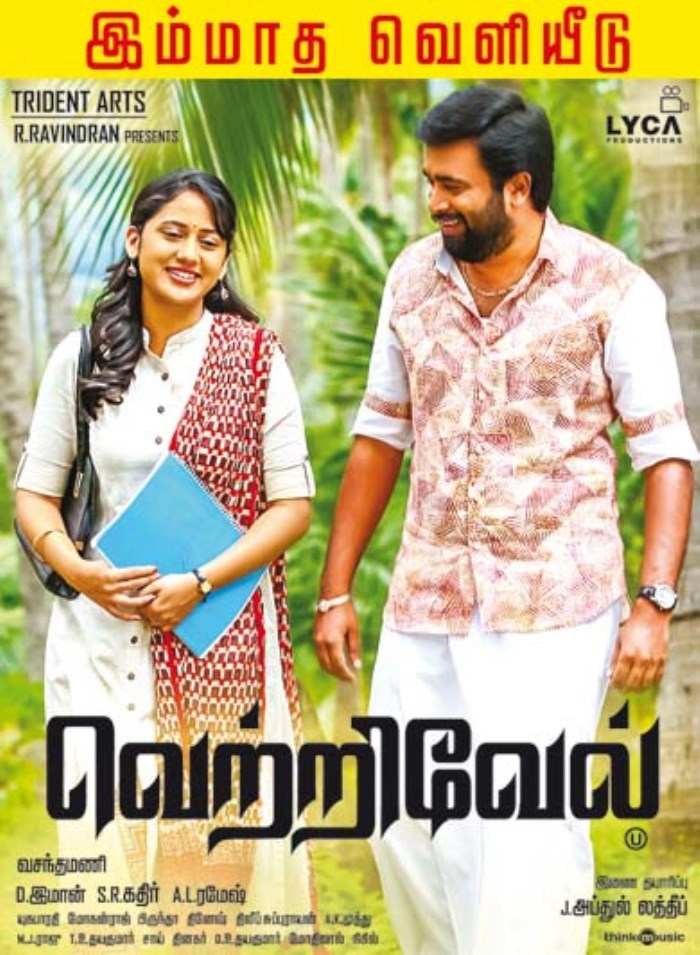 Miya George, Sasikumar in Vetrivel Movie Release Posters
