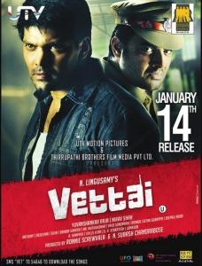 Arya Madhavan @ Vettai Movie Posters