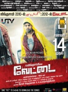 Actor Arya @ Vettai Movie Posters