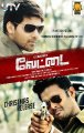 Vettai Movie Posters
