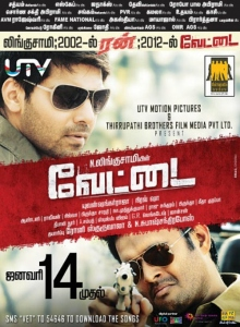Vettai Movie Release date Posters