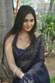 Tamil Actress Vibha Natarajan Hot in Blue Saree Photos