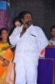 Vidayutham Movie Audio Launch Stills