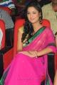 Telugu Actress Vidisha in Pink Saree Photos