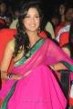 Vidisha in Saree Photos at Devaraya Audio Launch