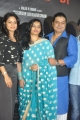 Vidiyum Mun Movie Audio Launch Stills