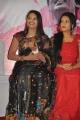 Actress Nanma, Vaidegi at Vidiyum Varai Pesu Movie Audio Launch Stills