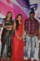 Actress Nanma, Vaidegi, Anith at Vidiyum Varai Pesu Movie Audio Launch Stills