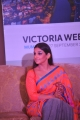 Vidya Balan @ Indian Film Festival Melbourne Press Meet