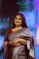 Actress Vidya Balan Saree Photos @ NTR Kathanayakudu Audio Launch