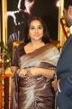 Actress Vidya Balan Photos @ NTR Kathanayakudu Audio Launch