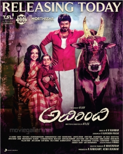 Nithya Menon Vijay Adirindi Movie Release Today Posters