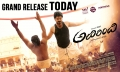 Vijay Adirindi Movie Release Today Posters