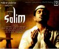 Vijay Antony Saleem Movie First Look Wallpapers