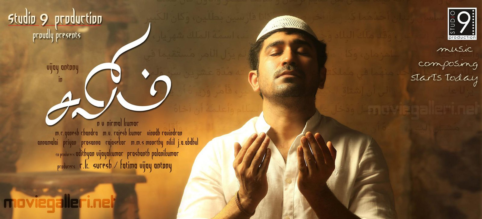 Vijay Antony Salim Tamil Movie First Look Wallpapers