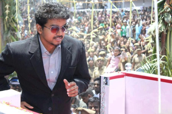 Vijay Next Movie