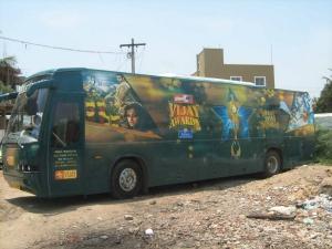 Vijay Awards Rasigan Express Bus Pics