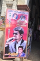 Vijay Birthday Celebration 2012 Stills