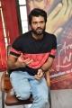 Nadigaiyar Thilagam Actor Vijay Devarakonda Interview Stills
