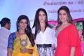 Aishwarya Rajesh, Izabelle Leite, Raashi Khanna @ Vijay Devarakonda Kranthi Madhav Movie Launch Stills