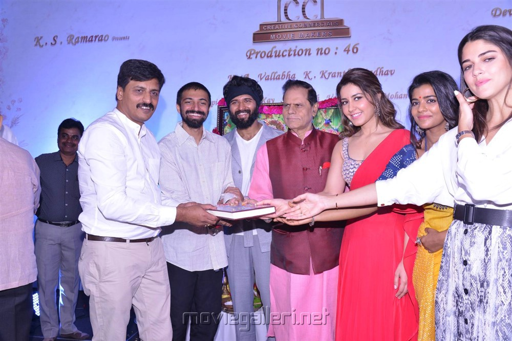 Vijay Devarakonda Kranthi Madhav Movie Launch Stills