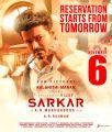 Vijay Sarkar Movie New Posters