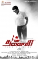 Actor Vijay Thalaivaa Movie First Look Posters